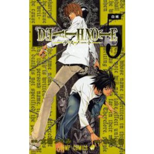 Death note 5|starclub