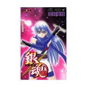銀魂 第11巻 starclub