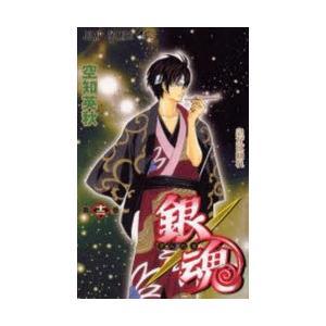 銀魂 第12巻 starclub