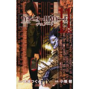 Death note 11|starclub