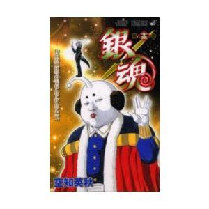 銀魂 第13巻 starclub