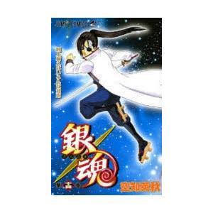 銀魂 第14巻 starclub