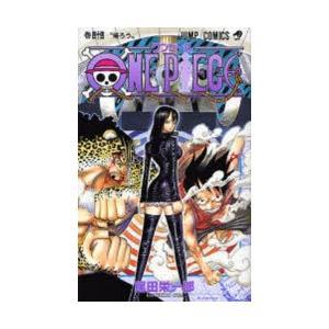 ONE PIECE 巻44|starclub