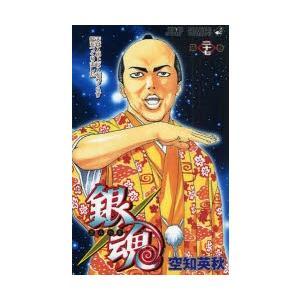 銀魂 第27巻 starclub