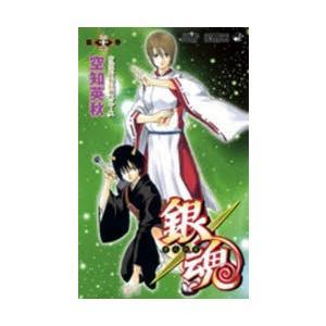 銀魂 第32巻 starclub