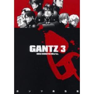 GANTZ 3|starclub