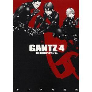 GANTZ 4|starclub