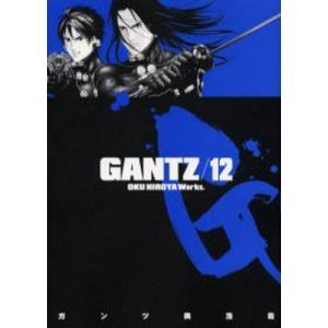 GANTZ 12|starclub