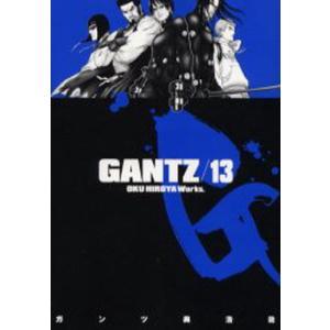 GANTZ 13|starclub
