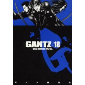 GANTZ 18|starclub