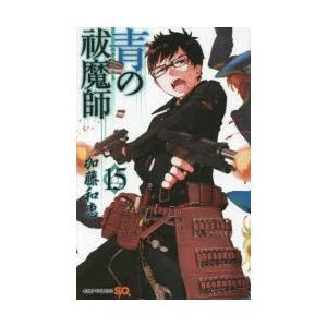 青の祓魔師(エクソシスト) 15 starclub