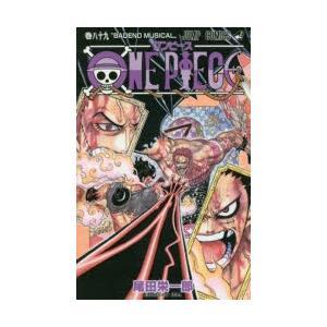 ONE PIECE 巻89|starclub