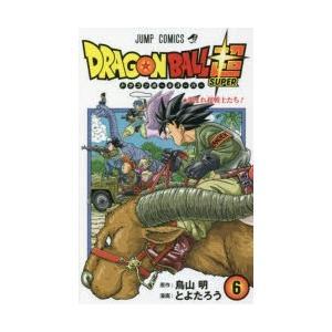 ドラゴンボール超(スーパー) 6|starclub