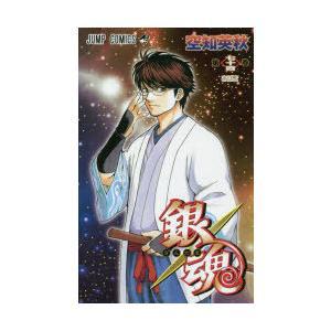 銀魂 第74巻 starclub