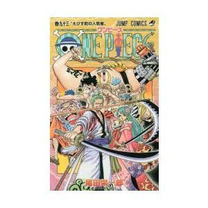 ONE PIECE 巻93|starclub