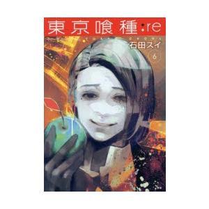 東京喰種(トーキョーグール):re 6|starclub