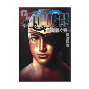 TOUGH龍を継ぐ男 17|starclub