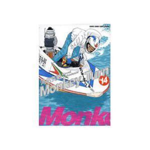 モンキーターン 14|starclub