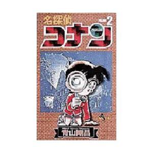 名探偵コナン Volume2 starclub