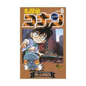 名探偵コナン Volume9 starclub