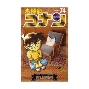 名探偵コナン Volume74 starclub