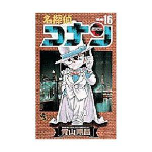名探偵コナン Volume16 starclub
