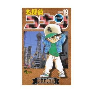 名探偵コナン Volume19 starclub