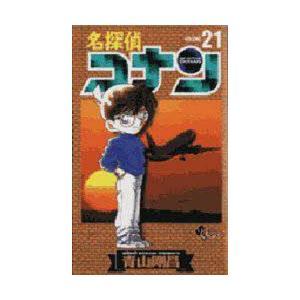 名探偵コナン Volume21 starclub