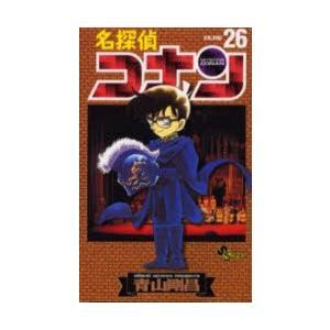 名探偵コナン Volume26 starclub