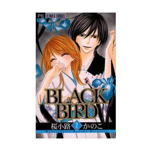 BLACK BIRD 2|starclub