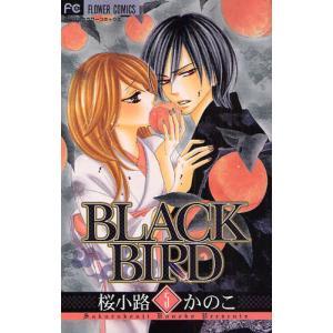 BLACK BIRD 5|starclub