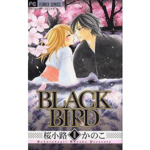 BLACK BIRD 8|starclub
