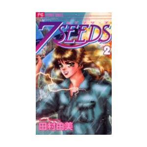 7SEEDS 2|starclub