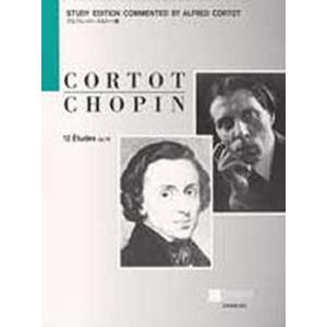 その他 ISBN:9784111800612 A.コルトー 監 出版社:全音楽譜出版社 出版年月:2...