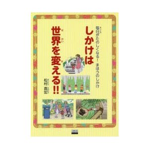 本 ISBN:9784198648909 松村真宏/著 出版社:東京ニュース通信社 出版年月:201...