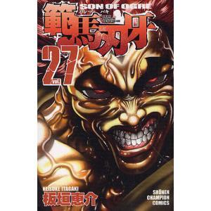 範馬刃牙 SON OF OGRE vol.27 THE BOY FASCINATING THE FIGHTING GOD|starclub