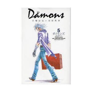 Damons 5 starclub