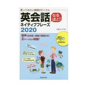 本 ISBN:9784262169644 小島エリ子/著 出版社:池田書店 出版年月:2015年07...