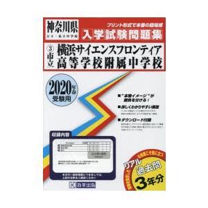 本 ISBN:9784290112711 出版社:教英出版 出版年月:2019年04月 小学学参 ≫...