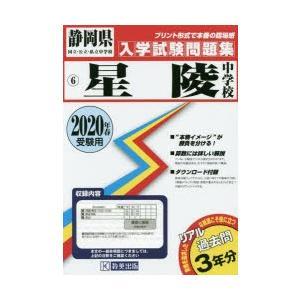 本 ISBN:9784290113022 出版社:教英出版 出版年月:2019年07月 小学学参 ≫...