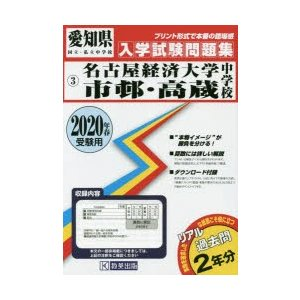 本 ISBN:9784290113190 出版社:教英出版 出版年月:2019年04月 小学学参 ≫...
