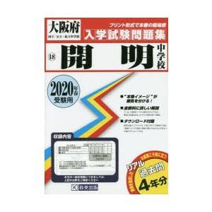 本 ISBN:9784290113787 出版社:教英出版 出版年月:2019年05月 小学学参 ≫...