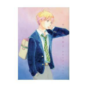 中学聖日記 2|starclub