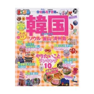 本[ムック] ISBN:9784398287724 出版社:昭文社 出版年月:2019年03月 サイ...