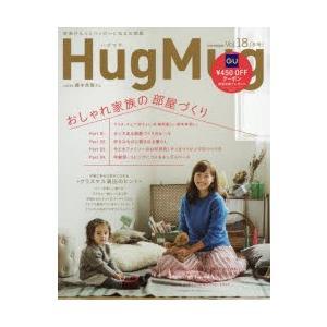HugMug. Vol.18