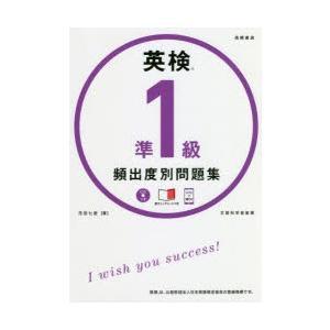 本 ISBN:9784471470609 花田七星/著 出版社:高橋書店 出版年月:2018年08月...