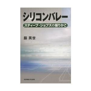 本 ISBN:9784501552107 脇英世/著 出版社:東京電機大学出版局 出版年月:2013...