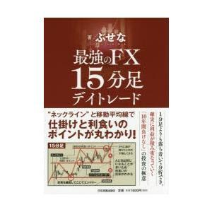 本 ISBN:9784534056900 ぶせな/著 出版社:日本実業出版社 出版年月:2019年0...