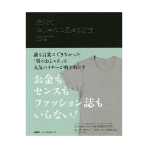 本 ISBN:9784594073367 MB/著 出版社:扶桑社 出版年月:2015年09月 サイ...
