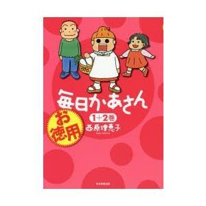 本 ISBN:9784620780078 西原理恵子/著 出版社:毎日新聞出版 出版年月:2015年...